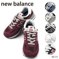 『NEW BALANCE-ニューバランス-』ML574 メンズ スニーカー