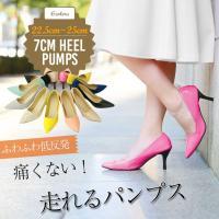 パンプス 痛くない レディース 靴 ポインテッドトゥ エナメル スエード【lg900001】【即納】...