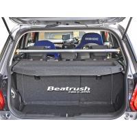 ビートラッシュ・リアピラーバーはφ32mmアルミシャフトを後席シートベルトのピラー部ボルトを利用して...