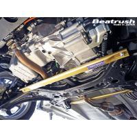フロントパフォーマンスバーはサスペンションアーム取付ボルト部の剛性を上げ、フロントサスペンション性能...