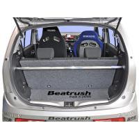 ビ ートラッシュ・リアピラーバーはφ32mmアルミシャフトを後席シートベルトのピラー部ボルトを利用し...