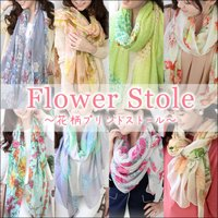 【Flower/1084698】  ストール/レディース/ストール/メンズ/ストール/春/夏/秋/冬...
