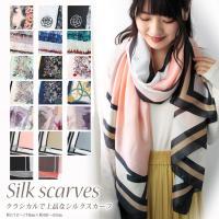 【商品番号】37055scf1420  送料無料☆  滑らかで艶のあるシルクの素材感が上品なスカーフ...