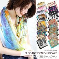 【商品番号】37066scf0620-2   送料無料☆  光沢の美しいスカーフは今季注目のアイテム...