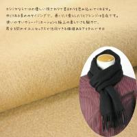 マフラー カシミヤ混 ウール シルク 送料無料【691057】 母の日 UV
