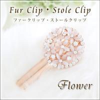 【商品番号】76055cp0922 送料無料☆  小花をいっぱいあしらい、まわりをキラキラで囲んでい...
