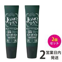 メタバリア プレミアムS 2袋(15日分×2)  送料無料 FUJIFILM 富士フィルム【ゆうパケット】