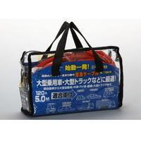 品名Meltecブースターケーブル120A【5.0m】ML914品番ML914仕様●DC12V/24...