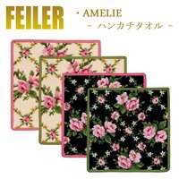 Feiler フェイラー ハンカチ アメリ AMELIE 25cm×25cm