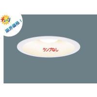 ■通常在庫品■  商品詳細  ◆E26 LED電球(一般電球タイプ)×1  光源  ◆適合ランプ:9...