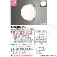 LED電球(E17)ミニクリプトン形 一般住宅 浴室用 ブラケット/シーリングライト ランプ別売 ○...