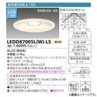 LED一体形 一般住宅浴室用 高気密SB形ダウンライト 白熱灯器具100Wクラス ●LED(電球色)...