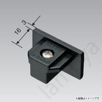 ※DR0232N(K)の後継品(DR0232NK)  ライティングレール端に使用します。電源引き込み...