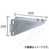 壁面取付兼用形 1灯用 仕上:溶融亜鉛メッキ 適合バンド:B-2M 2本 質量:4.3kg 1  ご...