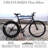 Design Concept: 「CREATE BIKES(クリエイトバイクス)」は、イギリス・ロン...
