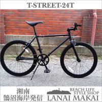 Design Concept: T-Streetはブラックパーツで統一した非常にシンプルなピストバイ...