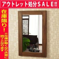 アジアン家具 雑貨 バリ エスニック 壁掛けミラー 鏡 姿見 あすつく チーク 無垢 木製 おしゃれ...