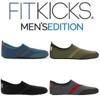 FITKICKS フィットキックス メンズ用 超軽量 マリンシューズ 厚さ1cm マリンスポーツ ビーチシューズ|landscape2115