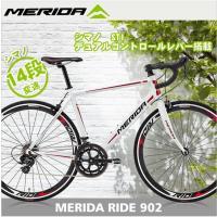 【送料無料】北海道、沖縄離島は除く。 【自転車名称】MERIDA メリダ ロードバイク RIDE 9...