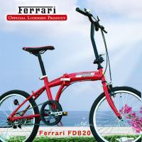 【送料無料】存在感のあるエンブレムが特徴のフェラーリ FERRARI 折りたたみ自転車 20インチ。...