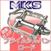 【在庫あり】 【商品名】MKS  Prime Sylvan Road(プライム シルバン ロード)ペ...
