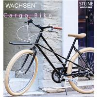【送料無料】カーゴバイクという、ものを運ぶのに適した機能的な形とデザイン的にもおしゃれに魅せた1台。...