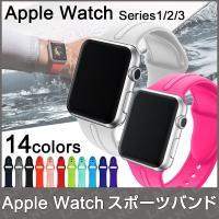 ■商品名 Apple Watch スポーツバンド ■特徴 AppleWatch対応の柔らかいシリコン...