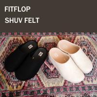 2016 秋冬 新作FITFLOP TM フィットフロップ Fitflop Shuv Felt正規品...