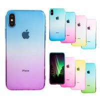 ・対応機種:iPhoneX ・グラデーションが美しい2色のTPUケースです。毎日の着せ替えを楽しむこ...