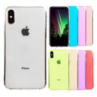 ・対応機種:iPhoneX ※対応機種のお間違いにご注意下さい。  ・色味がきれいな単色TPUケース...