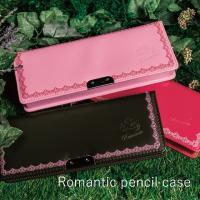 ラピスで大人気のロマンティック・ランドセルの筆入れです。 クラリーノ素材を使用した筆箱です。 レース...