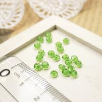 ライムグリーン色がキレイなビーズです。とても小さいです。 ◆素材:ガラスビーズ ◆サイズ:約2.5x...