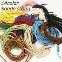 全14色!!手作りアクセサリーやオリジナルペンダントネックレスに最適!2本セットスエード調の革ひもで...