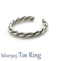 フリーサイズリング シンプルなロープデザインのトゥリング