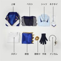 光輝★騎士たちのスターライトフェスティバル 鳴上嵐 コスプレ衣装 激安 アニメ コスチューム ゲーム 仮装 cosplay