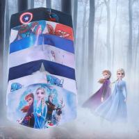 子供用☆マスク 7点セット アナと雪の女王 キャプテンアメリカ アイアンマン コスプレマスク コスプレグッズ コスチューム cosplaygoods