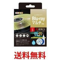 ELECOM CK-BRP エレコム CKBRP ブルーレイ & CD / DVD レンズクリーナー / 超強力読込回復湿式 マルチレンズクリーナー ( 湿式タイプ )