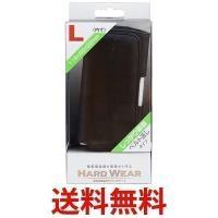 OSMA CHC-PL01KK 携帯ケース 横型 Lサイズ ブラック CHCPL01KK ベルト通しタイプ 携帯 オズマ