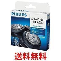 PHILIPS フィリップス 5000シリーズ用替刃 SH50/51