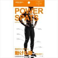 加圧インナー メンズ 加圧トレーニング 姿勢矯正 着圧ダイエット 背筋矯正 猫背 加圧下着 男性用