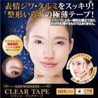 寝ながら リフトアップ シワ たるみ 補正 ほうれい線 解消 美容 グッズ しわ伸ばしテープ シワノンクリアテープ 送料無料 n201100|lash-premium