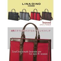 鞄の聖地・豊岡で大正10年創業の老舗ウノフクがお届けいたします。カラーが豊富にそろったビジネスバッグ...