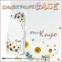 i Phone 5 / 5s専用のスマホケースです。スワロフスキー社製ラインストーンをご注文後に手作...