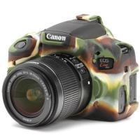 『ジャパンホビーツール EASY COVER Canon EOS Kiss X8i 用 カモフラージ...