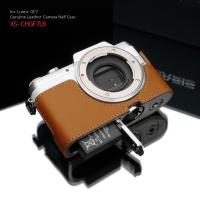 自撮りモード搭載!今話題の最新コンパクトデジタルカメラ、Panasonic LUMIX GF7。この...