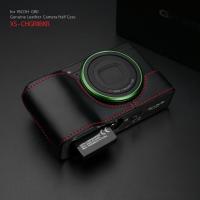 話題の最新コンパクトデジタルカメラRICOH GRII。このカメラを、さらにおしゃれにみせてくれるの...