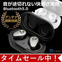 ワイヤレスイヤホン Bluetooth イヤホン bluetooth イヤホン ブルートゥース イヤホン iphone イヤホン iphone Android 対応 マイク