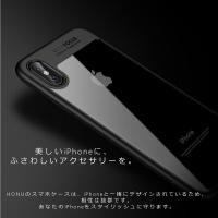 ・ 完璧なデザイン シンプル・超スリム・軽量   ・iphone本体のデザインを見せつつ、衝撃から本...