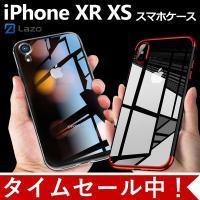 iPhone XR ケース iPhone X XS アイフォン透明 クリア ソフト 永久保証  薄型 黄ばみ防止 ワイヤレス充電対応 ドイツ製TPU素材 送料無料