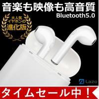 ワイヤレス イヤホン Bluetooth イヤホン bluetooth イヤホン ブルートゥース イヤホン iphone イヤホン iphone Android 対応